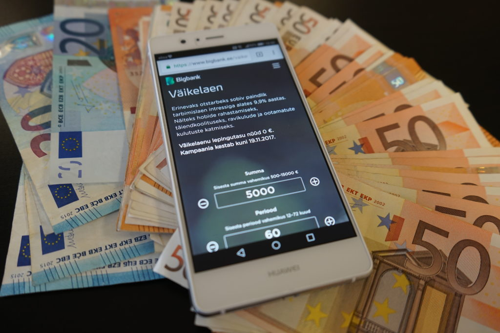 кредиты без залога